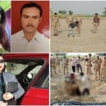 Bareilly Teacher murder case
