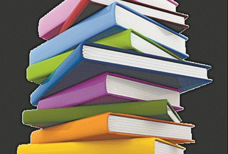 महंगी पुस्तक नहीं खरीदेगा शिक्षा विभाग
