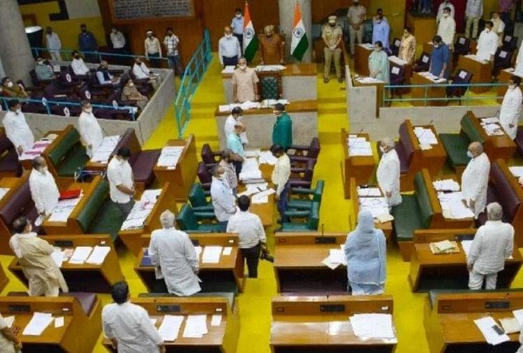 विधेयक पारित: हरियाणा में अब लोकायुक्त को मिलेगा कम वेतन, अवैध कालोनियों के बहुरेंगे दिन