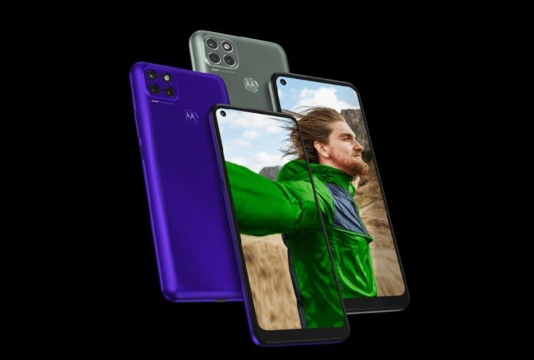 Moto G9 Power smartphone launched, will get 6000mAh battery