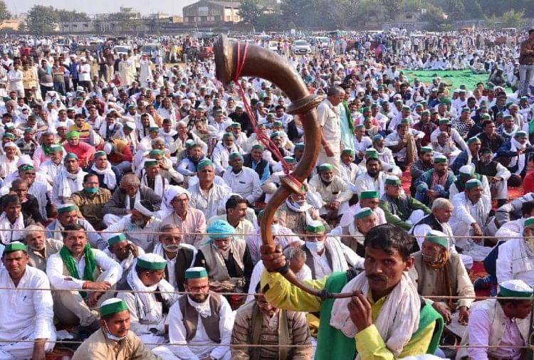 Bhakyu Mahapanchayat In Muzaffarnagar, Farmers Agitated Against Administration - मुजफ्फरनगर: भाकियू की महापंचायत में शासन, प्रशासन के खिलाफ भड़का किसानों का आक्रोश, देखें ...