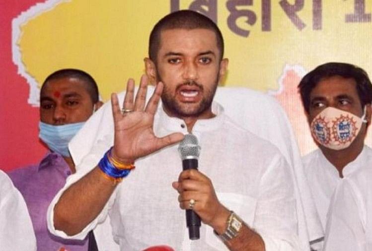 Problem Increases For Chirag Paswan Jdu Wants Ljp Removed From Nda - चिराग के लिए लौ जलाए रखना होगा मुश्किल, राजग से लोजपा की छुट्टी चाहता है जदयू - Amar Ujala Hindi