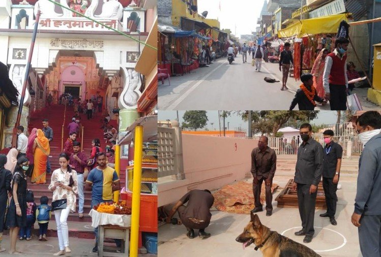 Pics of Ayodhya on anniversary of decision for Ayodhya issue.