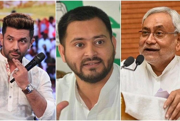 Khaskhabar/Bihar Election:बिहार में 243 सीटों के लिए मंगलवार को जारी