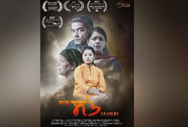 Asif Basra Death News in Hindi: Bollywood Actor Asif Basra Himachali Movie Saanjh recognized at international level