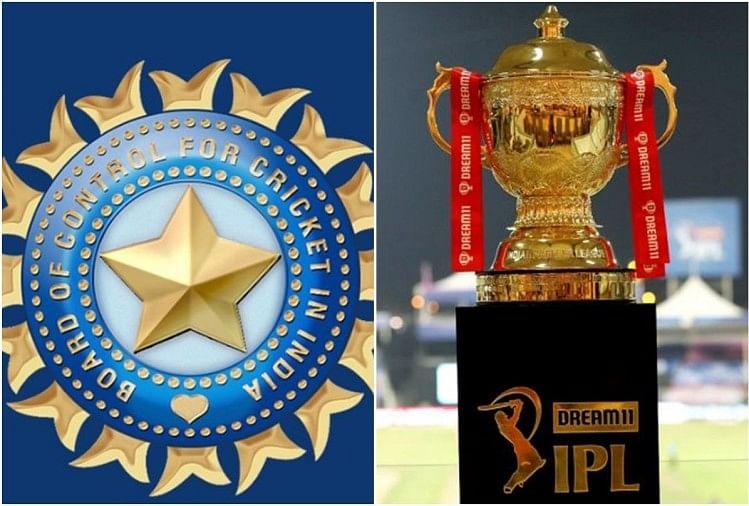 बीसीसीआई-आईपीएल