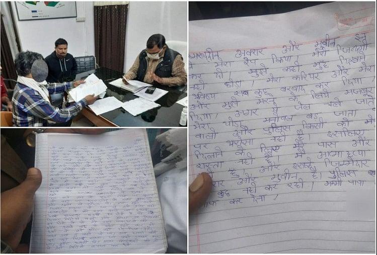 गाजियाबाद: सुसाइड नोट में दुष्कर्म पीड़िता ने लिखी दिल की बात- अगर आरोपियों की गिरफ्तारी हो जाती तो…