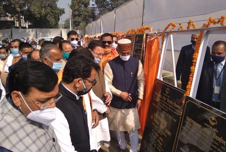 रुद्रपुर: मुख्यमंत्रीने विभिन्न विकास कार्यों का किया शिलान्यास,काले झंडे दिखा रहे दर्जनों कांग्रेसीगिरफ्तार