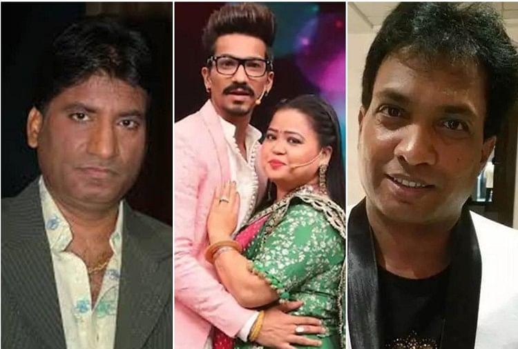 ராஜு ஸ்ரீவாஸ்தவா, ஹர்ஷ் லிம்பாச்சியா, பாரதி சிங், சுனில் பால்