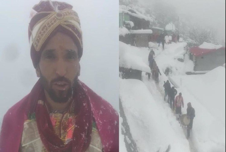 Uttarakhand Weather News Update in Hindi: Groom Walked with Bharat During Snowfall For Marriage in Uttarkashi, Visuals