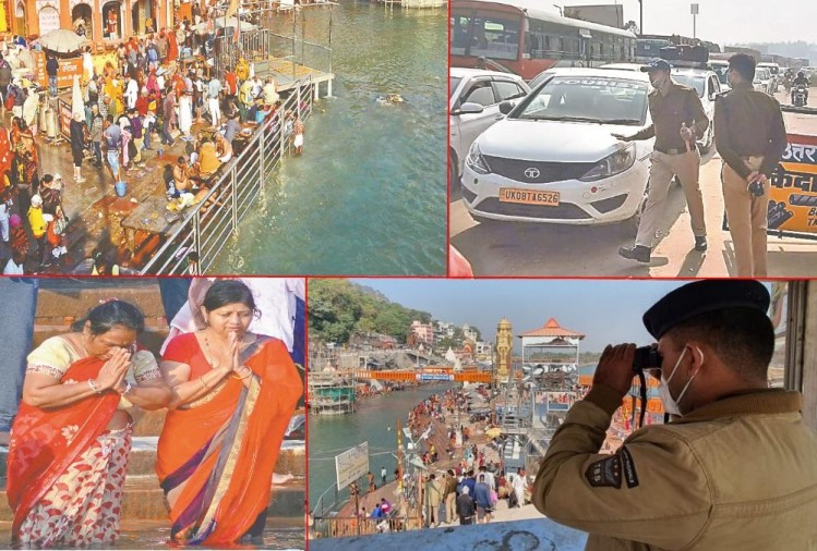 Kartik Purnima 2020: Other State Devotees Also Come Haridwar for ganga Snan After Making Excuses on border