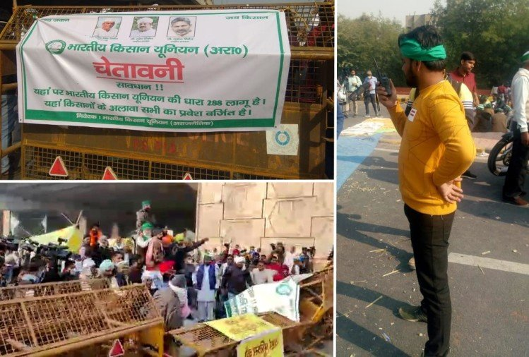 Farmers protest against new farm laws Singhu and Tikri border Screaming Border Ghazipur-Ghaziabad (Delhi-UP) border live update