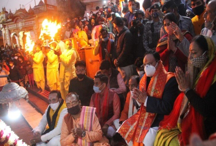 Uttarakhand: Bjp National President JP Nadda Took Saints Blessing And Attend Ganga Arti in Haridwar Harki Puri Photos