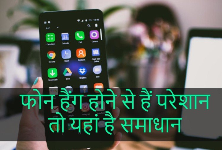 how to solve android phone hanging problem