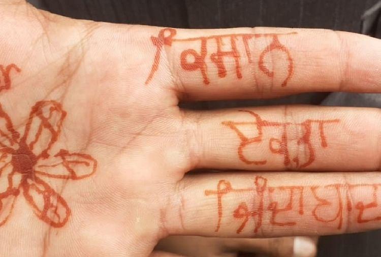 Punjab Groom supported Farmers