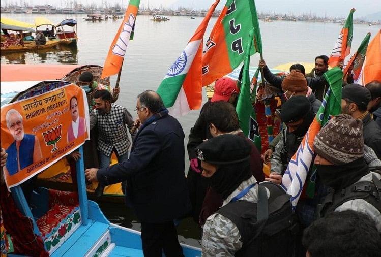 भाजपा की रैली के दौरान डूबी शिकारा