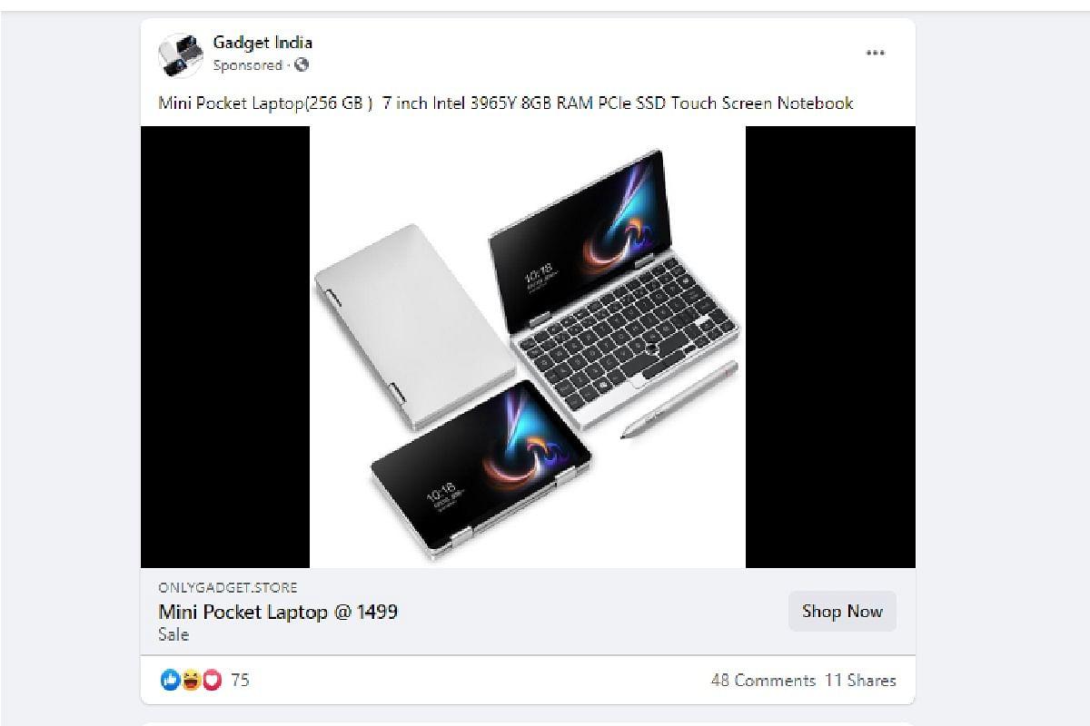 Fake laptop