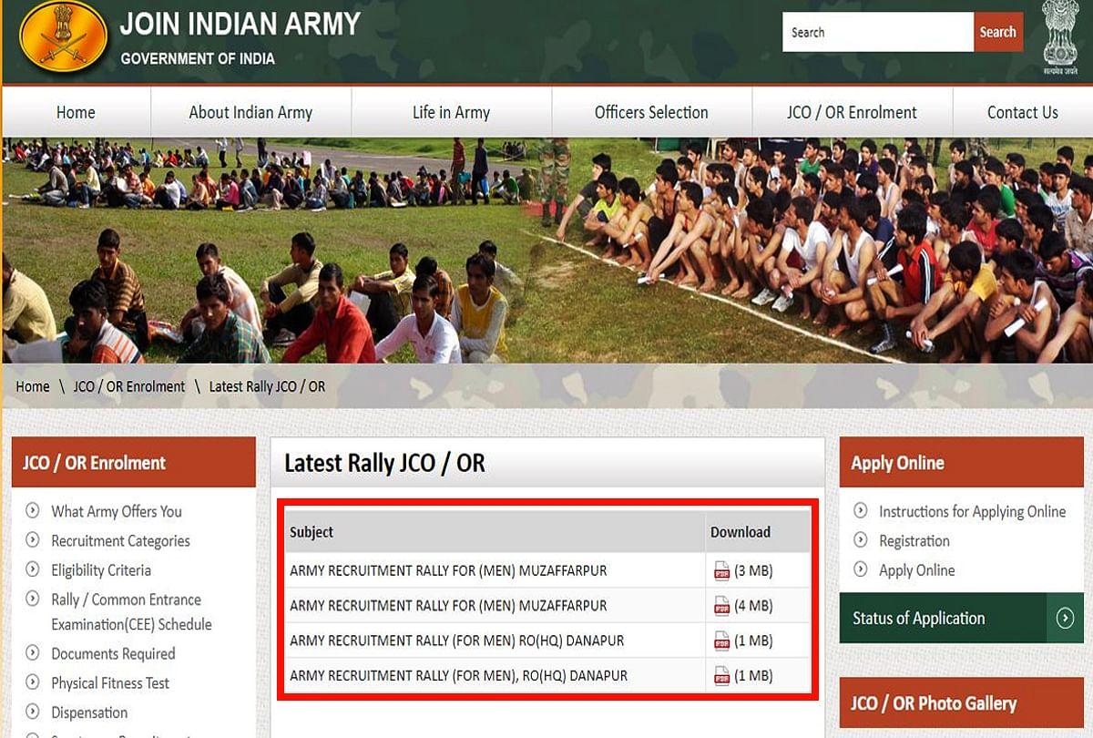 Army recruitment rally Bihar