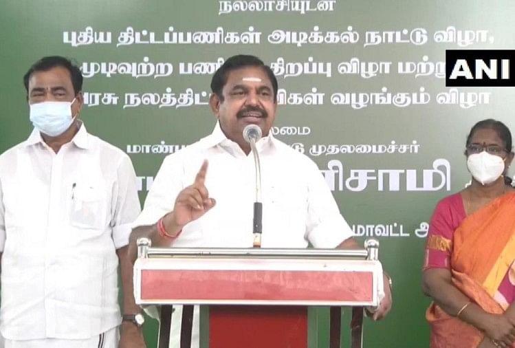 Khaskhabar/हासन पर तंज कसते हुए उन्होंने सवाल किया कि बिग बॉस की मेजबानी करने वाला यदि राजनीति में आएगा तो क्या होगा? तमिलनाडु के मुख्यमंत्री ई