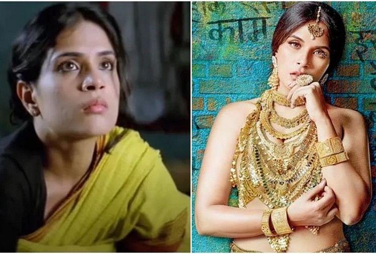 Richa Chadda Birthday: कभी 'नगमा खातून' तो कभी एडल्ट एक्ट्रेस 'शकीला' बनीं ऋचा  चड्ढा, गुड्डू भैया संग जल्द करने वाली हैं शादी - Entertainment News: Amar  Ujala