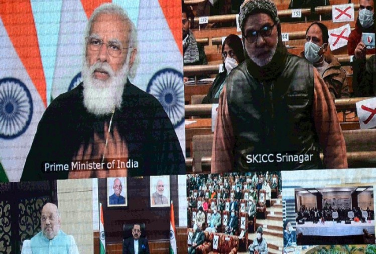 Modi-Shah duo calls Jhamuriyat and Shanti the mantra of development of Jammu and Kashmir