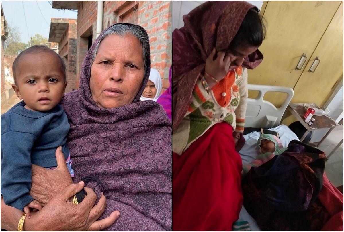 दादी जरीना की गोद में इकरा और पोषण पुनर्वास केंद्र में भर्ती एक बच्चा