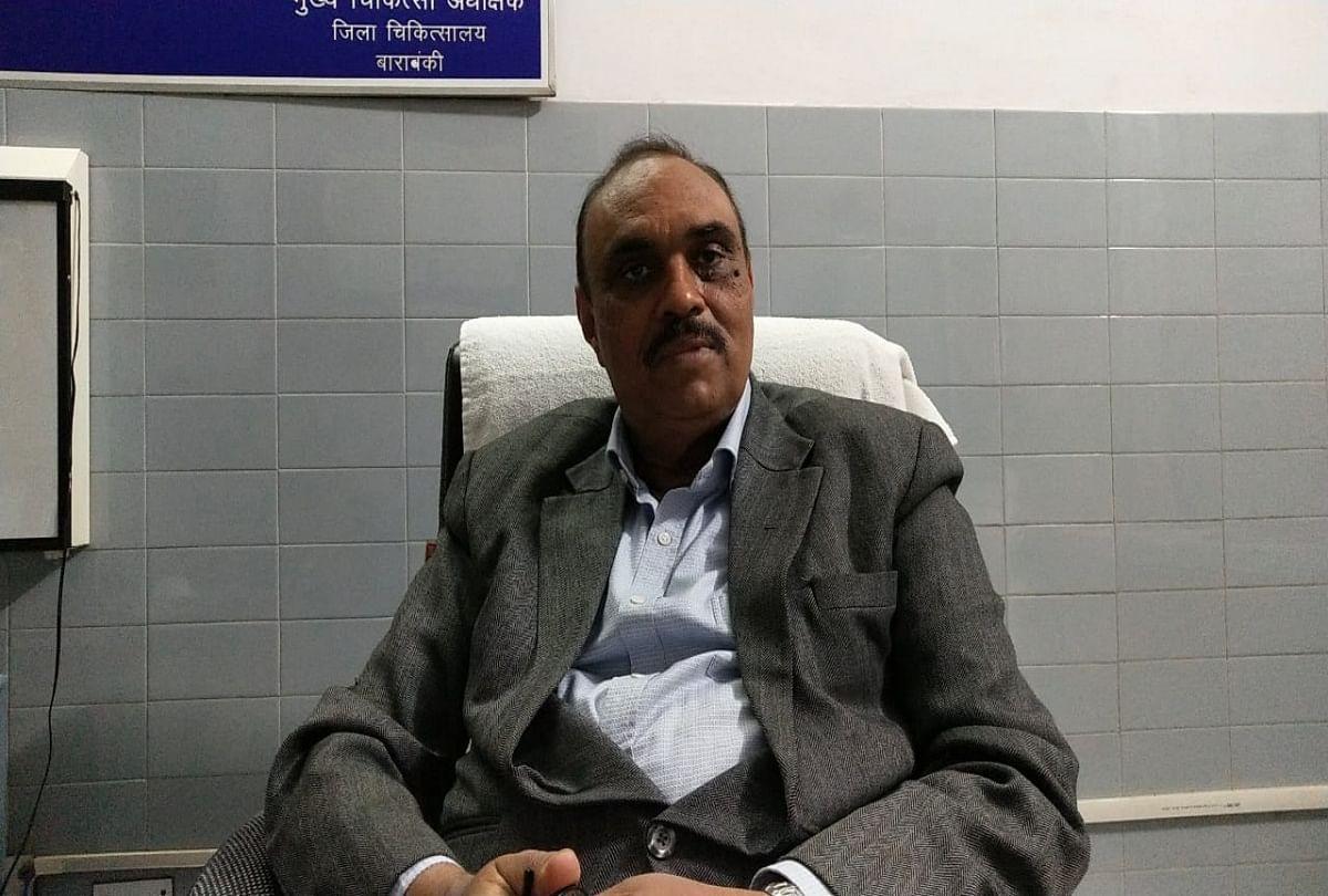 डॉ.एसके सिंह, सीएमएस, जिला अस्पताल