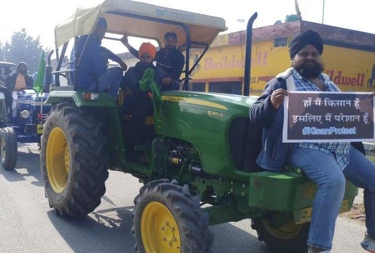 Kisan Tractor Rally In Uttarakhand News : Many Kisan Participate In Tractor  Rally - Kisan Tractor Rally : कृषि कानूनों के विरोध में ऊधमसिंह नगर के  किसानों ने निकाली ट्रैक्टर रैली ...