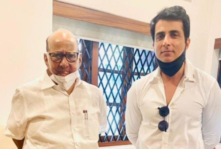 Sonu Sood Visit To Ncp Chief Sharad Pawar Residence Today - शरद पवार से  मिले सोनू सूद, बीएमसी ने भेजा है अवैध निर्माण पर नोटिस - Amar Ujala Hindi  News Live