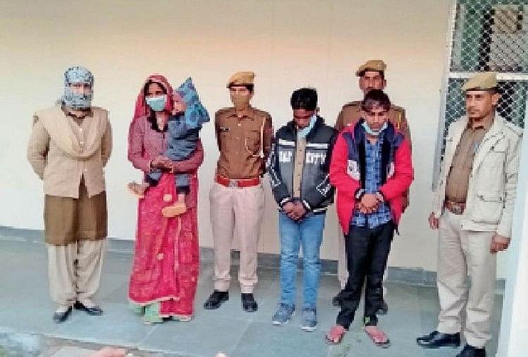 पुलिस की गिरफ्त में आरोपित