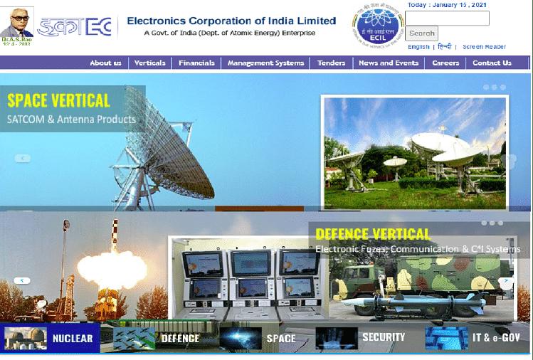 इलेक्ट्रॉनिक्स कॉर्पोरेशन ऑफ इंडिया लिमिटेड
