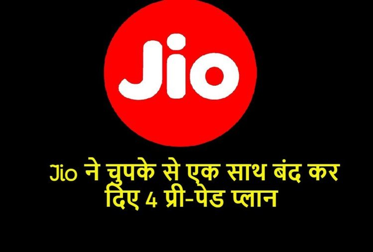 jio phone plan