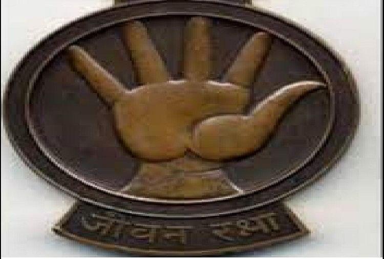 दो जांबाजों को जीवन रक्षा पदक, मार्च 2018 में दिखाए साहस को गृह मंत्रालय ने सराहा