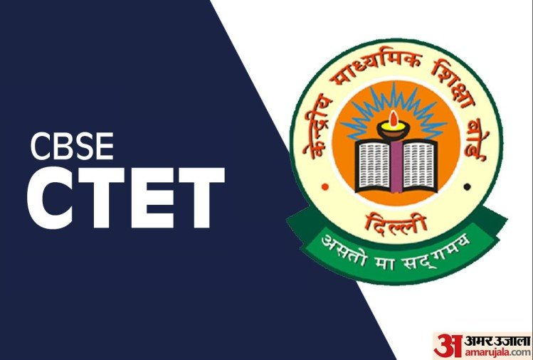 CTET Exam Answer Key 2021