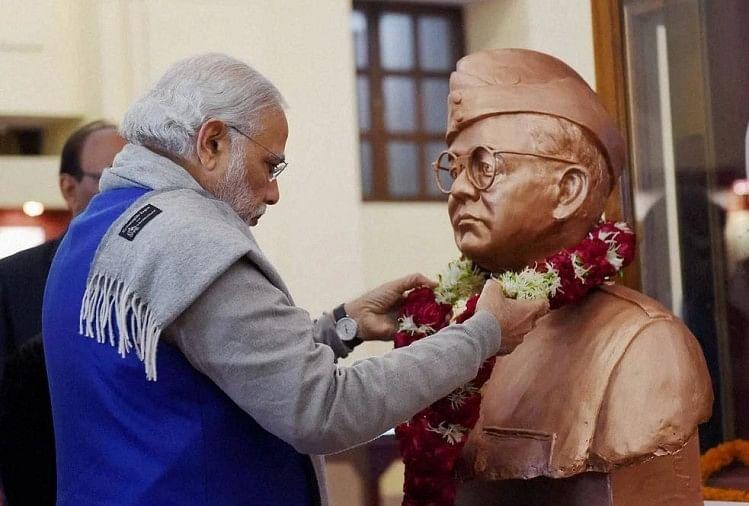 Indian Govt Decided To Celebrate Birthday Of Netaji Subhash Chandra Bose On  23rd Jan As Parakram Diwas Every Year - केंद्र का बड़ा फैसला, अब 'पराक्रम  दिवस' के रूप में मनाया जाएगा
