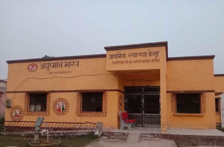 प्राथमिक स्वास्थ्य केंद्र। (प्रतीकात्मक फोटो)