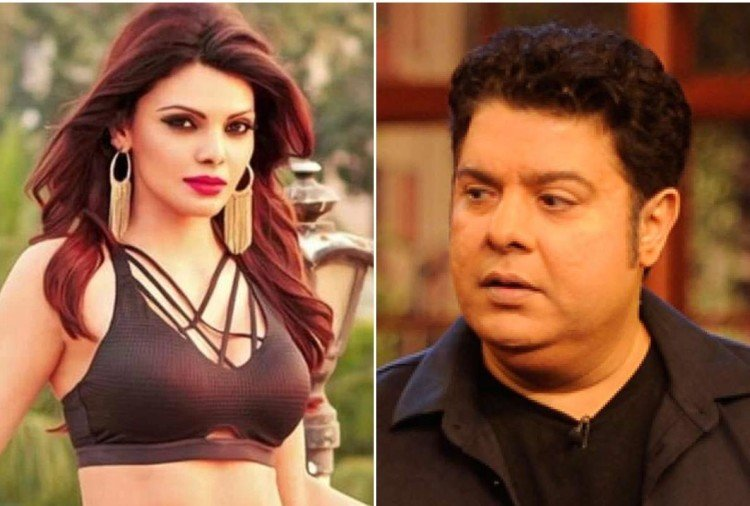 Actress Sherlyn Chopra Accuses Sajid Khan Of Sexual Harassment Says He Took  His Penis Out - अब शर्लिन चोपड़ा ने लगाया साजिद खान पर यौन शोषण का आरोप,  कहा- 'काम दिलाने के
