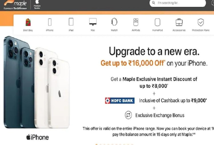 Offer On iPhone