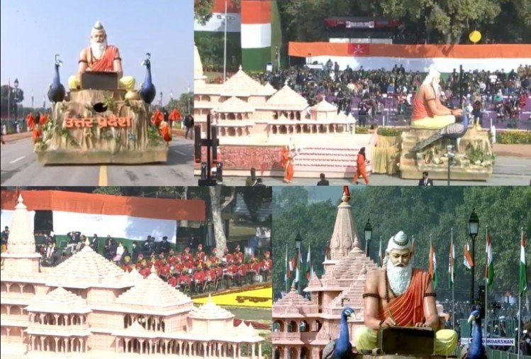 Ram temple model in rajpath parade.