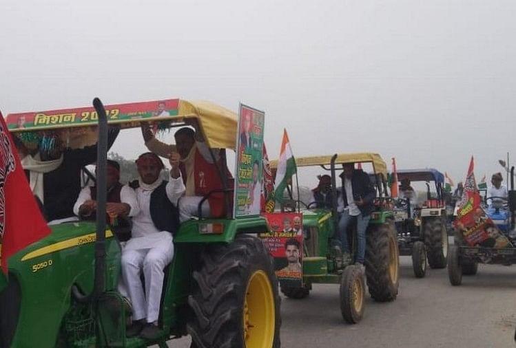 पूर्वांचल में किसानों के समर्थन में सपा की ट्रैक्टर रैली, कई नेता नजरबंद, कार्यकर्ता हिरासतमें thumbnail