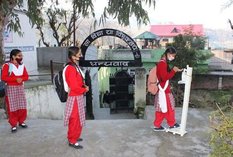 शिक्षा विभाग ने बना लिया प्लान, स्कूल खोलने की तैयारी