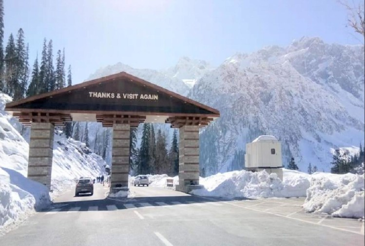 Himachal Weather: अटल टनल रोहतांग बहाल, उच्च पर्वतीय भागों में फिर बर्फबारी के आसार