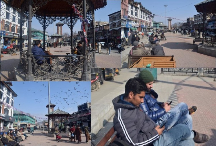 The joy of 4G: people of Jammu and Kashmir said their mind, people said – today I remembered that day