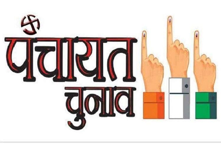 प्रयागराज: पंचायत चुनाव के लिए सीटों के आरक्षण से ध्वस्त हुआ दिग्गजों का दुर्ग