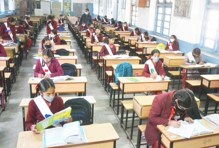 शिक्षण संस्थान बंद रखने का आज हो सकता है फैसला