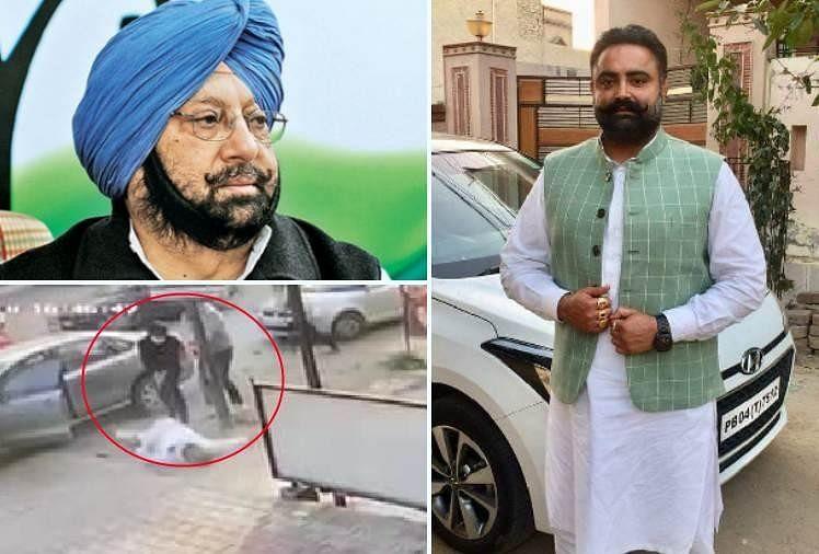 गोलियों से कांग्रेस नेता को भून डाला, अमरिंदर सिंह बोले- आरोपियों को बख्शा नहीं जाएगा