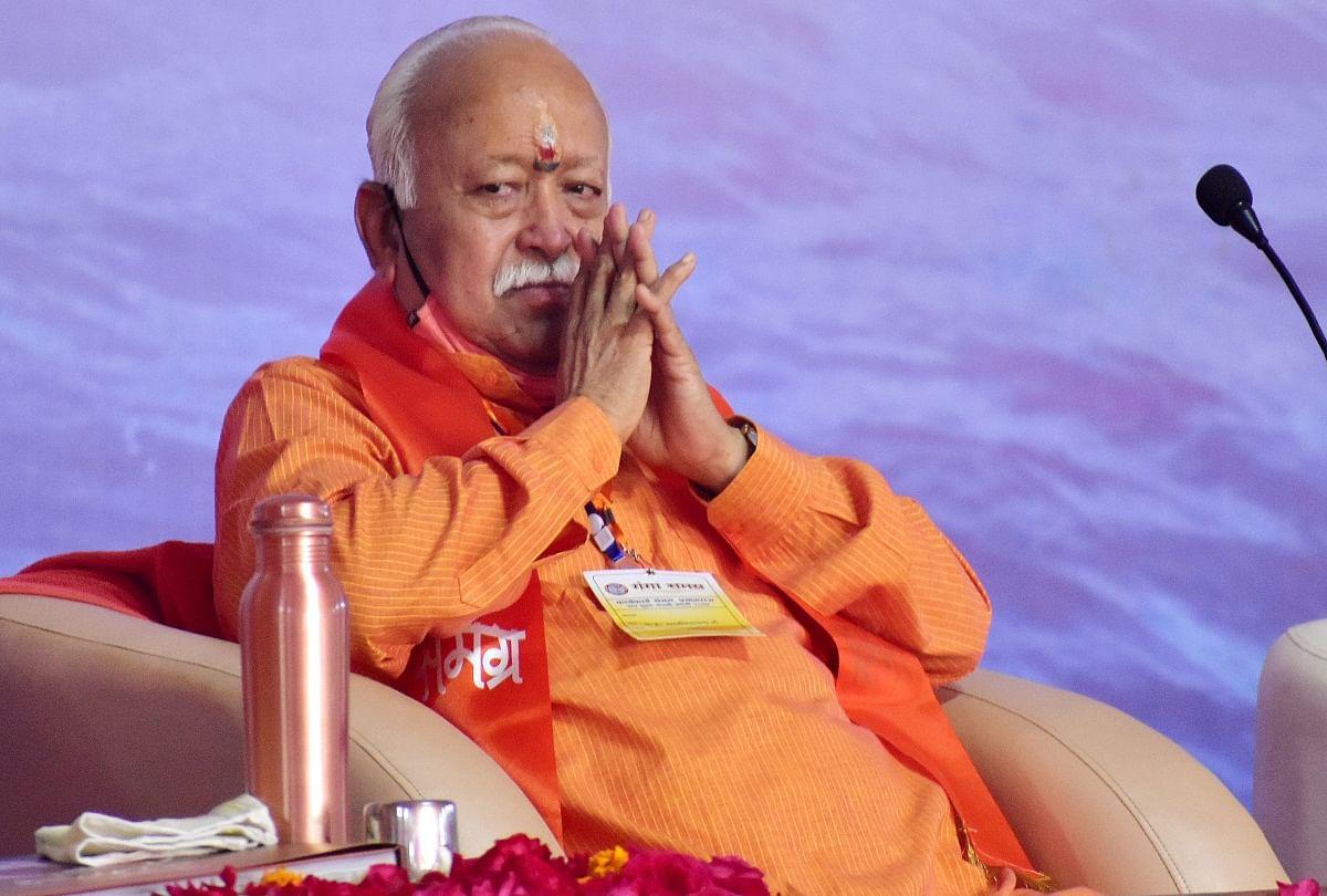 prayagraj news : गंगा समग्र समागम में हिस्सा लेते मोहन भागवत (फाइल फोटो)