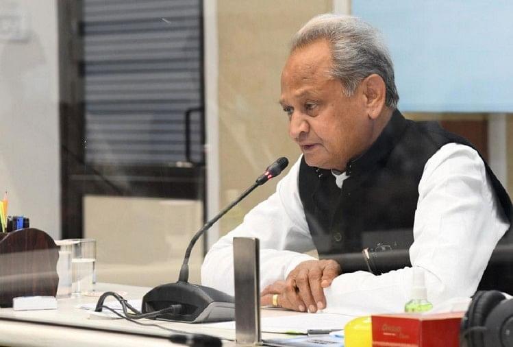 After Punjab Now Rajasthan Cm Gehlot's Osd Resigns Political Stir In Congress - पंजाब के बाद अब राजस्थान: कांग्रेस में तेज हुई सियासी हलचल, सीएम गहलोत के ओएसडी ने भी दिया ...