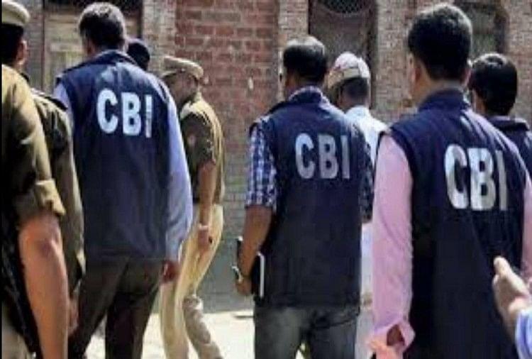 घोटाले में तीन आईएएस अफसरों के घरों समेत 9 ठिकानों पर सीबीआई छापा