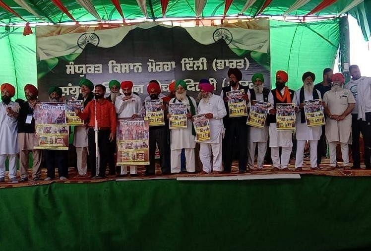 आंदोलन के बीच किसान संयुक्त किसान मोर्चा ने 100 रुपये किलो दूध को लेकर जनता को दी राहत की खबर